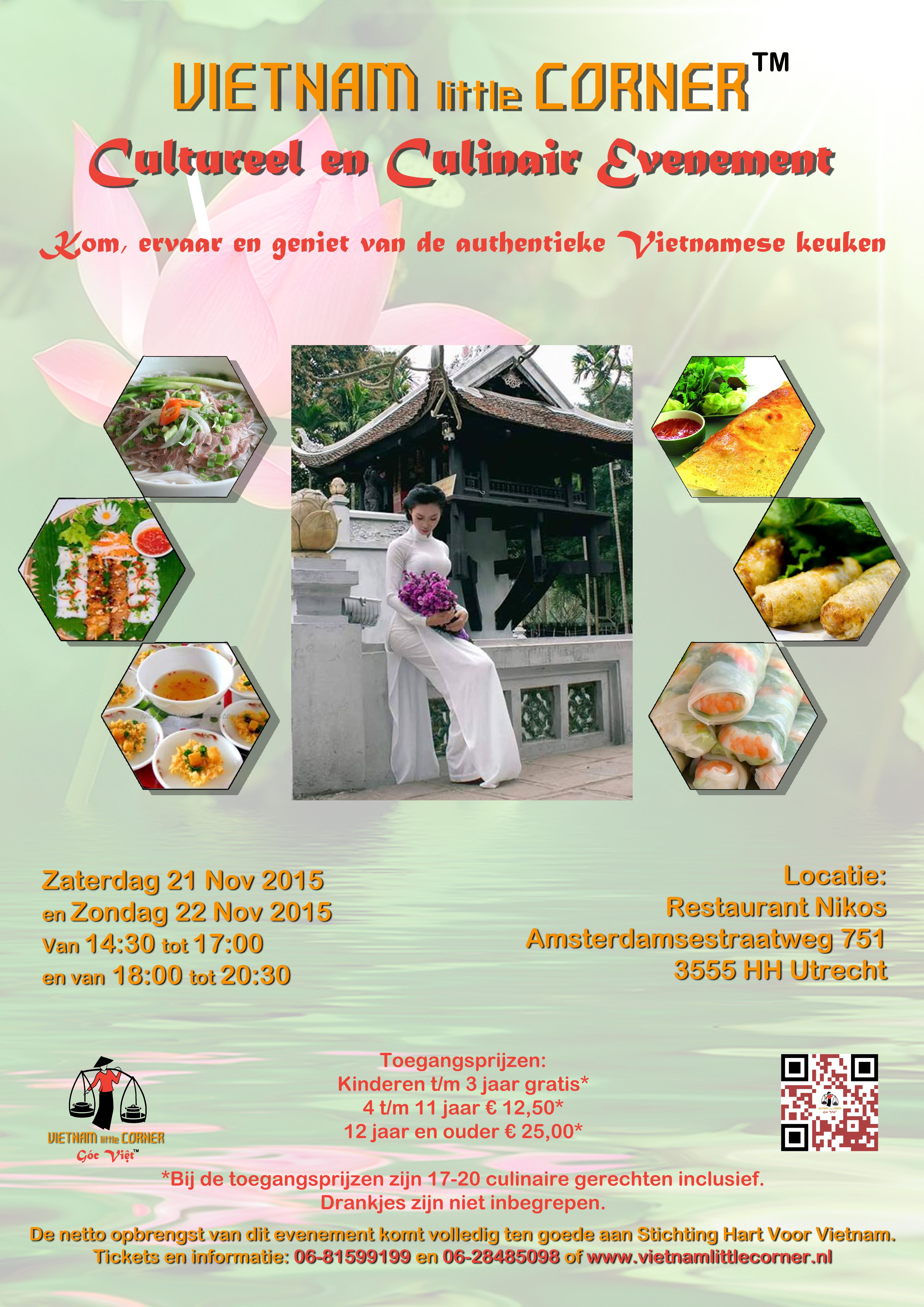 poster Linh 1 vrouw B final